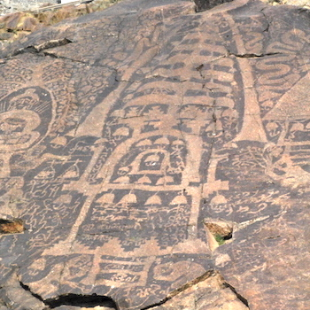 Laurier researchers working to preserve 1,000-year-old rock art in Pakistan